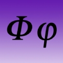 Greek Letter Iron on Transfer Phi